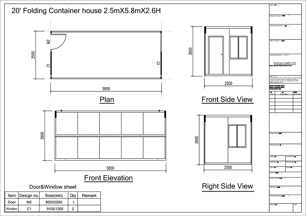 folding container house design